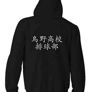 haikyuu-bomber-jacket